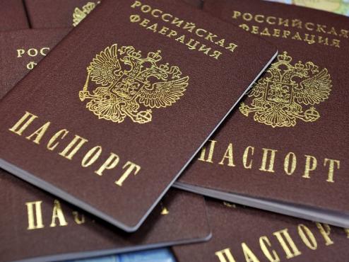 одного паспорта гражданина